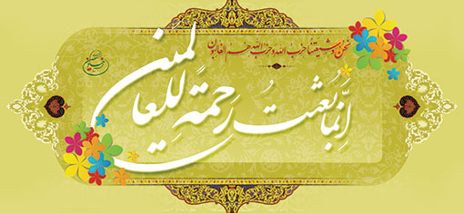 http://ahmad1975.persiangig.com/94/2/mabas/MABAS.jpg